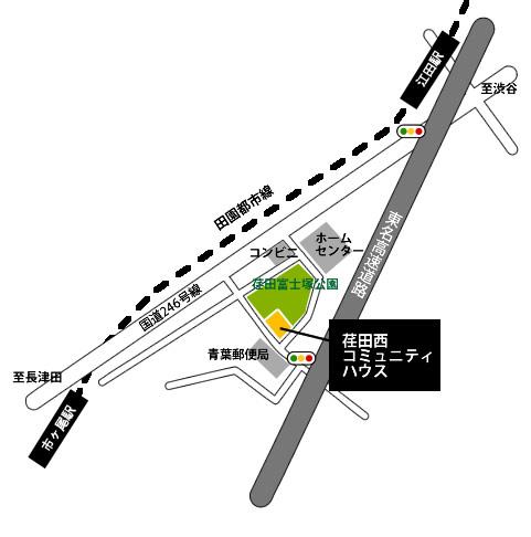 荏田西コミュニティハウス地図