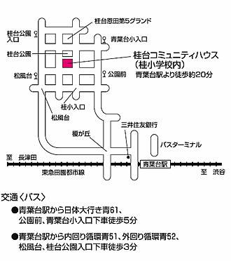 桂台コミュニティハウス地図