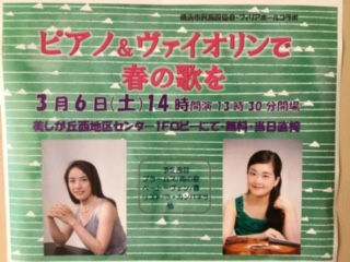 春のコンサート2021