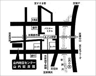 山内地区センター地図