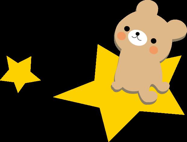 """""""星つづり""""をつくろう!"""